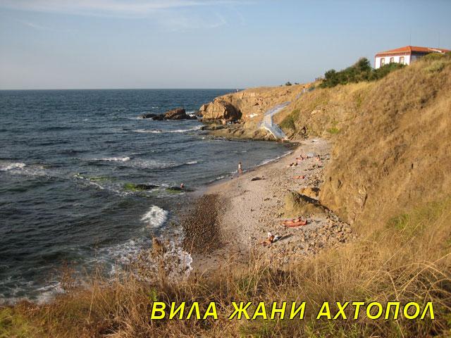 Бабин плаж Ахтопол