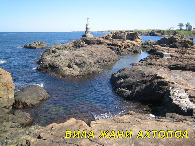 Ахтопол Рохито