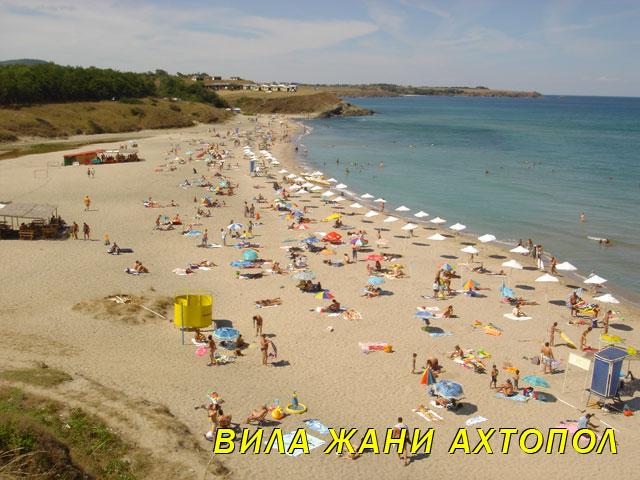 Плаж Ахтопол къмпинг Делфин