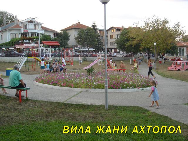 Детска площадка в Ахтопол