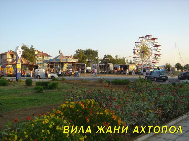 Лунапарк в Ахтопол