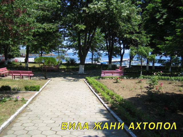 Ахтопол - Парк Ахтопол