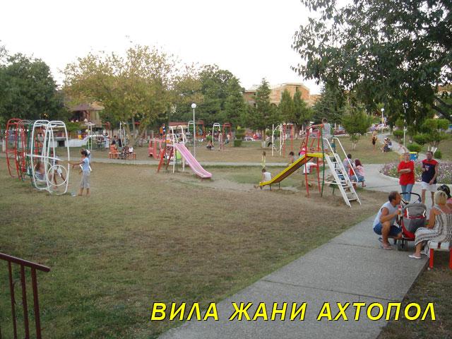 Парк за деца в Ахтопол