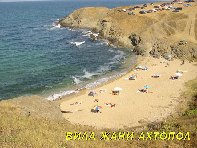 Плаж река Велека