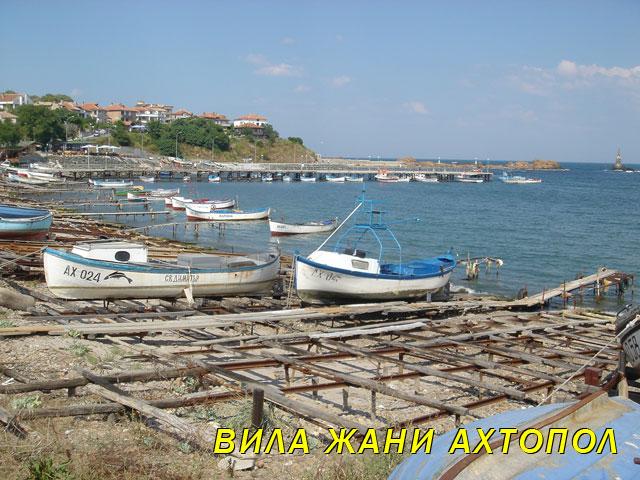Пристанище Ахтопол