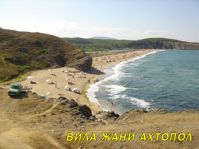 Най-уникалния плаж