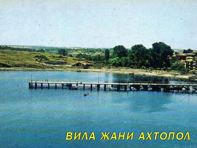 Стари уникални морски снимки.