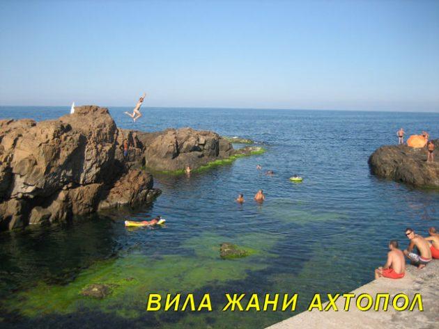 Скокове в морето - Рохито