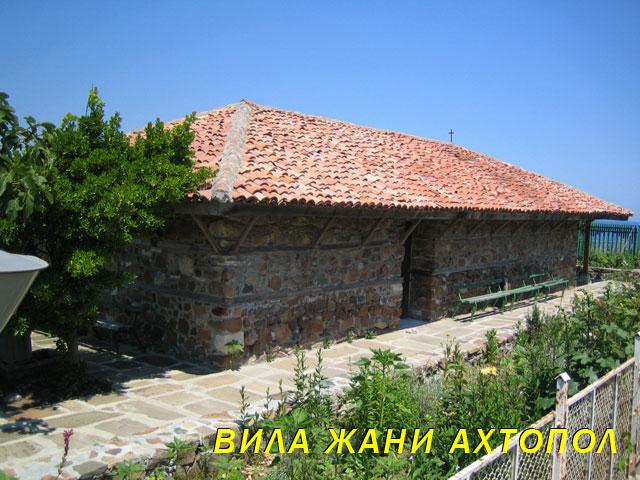 """Църквата """"Св. Възнесение Господне"""" в Ахтопол"""