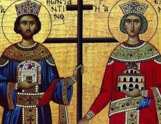Ахтопол - Св Св Константин и Елена